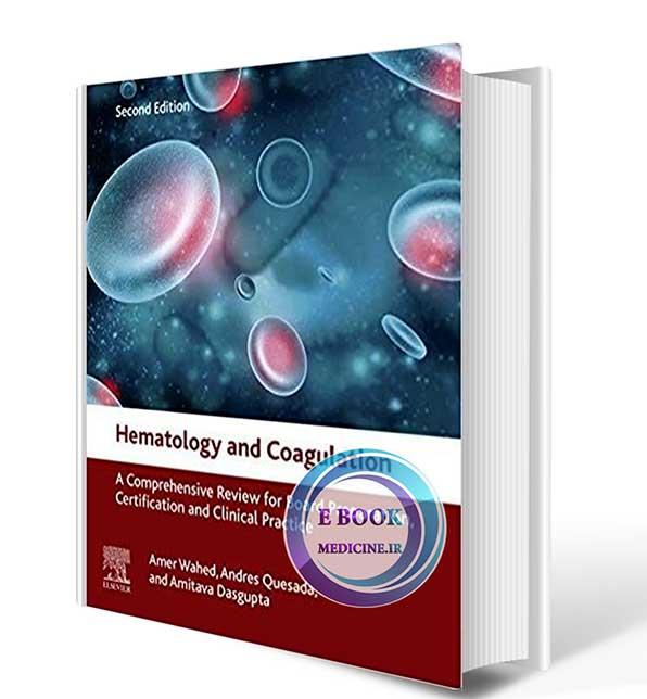 دانلود کتاب Hematology and Coagulation 2020