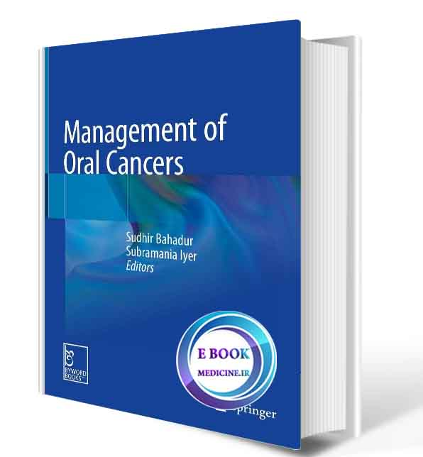 دانلود کتاب Management of Oral Cancers2021 (ORIGINAL PDF)