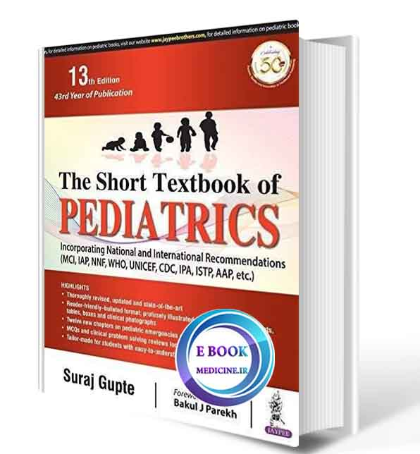 دانلود کتابThe Short Textbook of Pediatrics2019 (Original PDF)