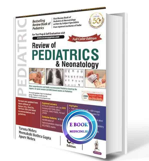 دانلود کتاب Review Of Pediatrics & Neonatology2020(ORIGINAL PDF)
