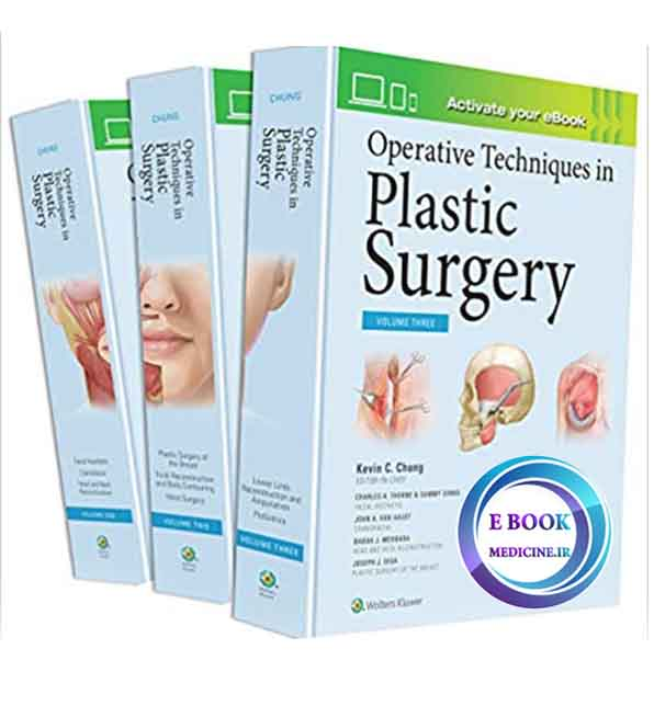 دانلود کتاب Operative Techniques in Plastic Surgery2019 (  PDF)