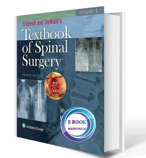 دانلود کتاب Bridwell and DeWald's Textbook of Spinal Surgery 2020(ORIGINAL PDF)