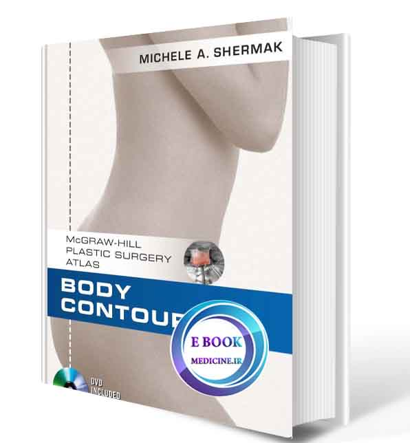 دانلود کتاب  Body Contouring (McGraw-Hill Plastic Surgery Atlas) ( ORIGINAL PDF)