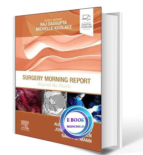 دانلود کتابSurgery Morning Report: Beyond the Pearls 1st2020 (ORIGINAL PDF)