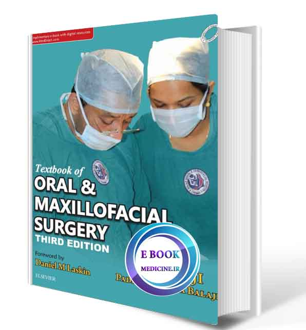 دانلود کتاب Textbook of Oral & Maxillofacial Surgery2018 (  PDF)