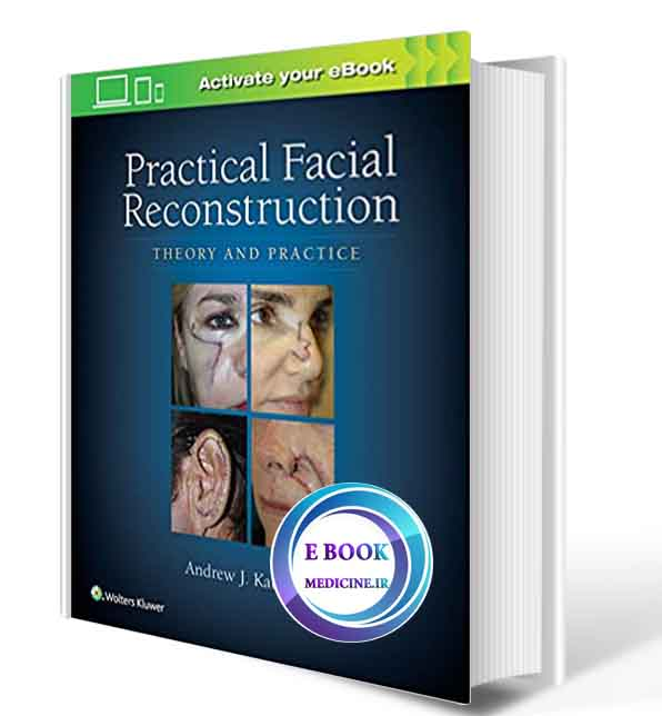 دانلود کتاب Practical Facial Reconstruction2017 ( PDF)