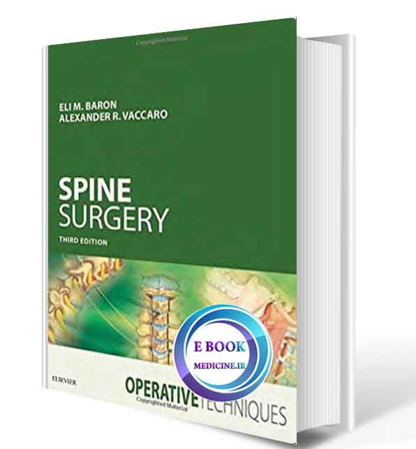 دانلود کتابOperative Techniques: Spine Surgery 2018( PDF)