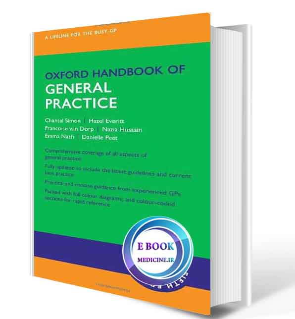دانلود کتابOxford Handbook of General Practice (Oxford Medical Handbooks) 2020(ORIGINAL PDF)