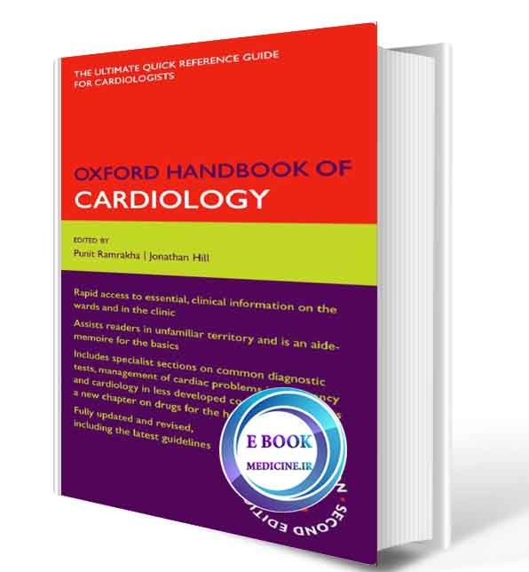 دانلود کتابOxford Handbook of Cardiology(ORIGINAL PDF)