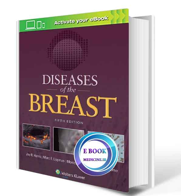 دانلود کتابDiseases of the Breast Harris (ORIGINAL PDF)