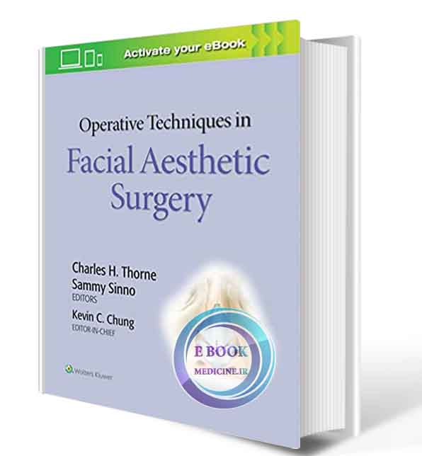 دانلود کتاب  Operative Techniques in Facial Aesthetic Surgery 2019 (  PDF)