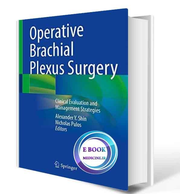 دانلود کتاب Operative Brachial Plexus Surgery: Clinical Evaluation and Management Strategies  2021 (ORIGINAL PDF)