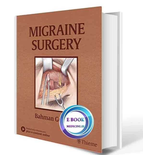 دانلود کتاب Guyuron Migraine Surgery2018(ORIGINAL PDF)