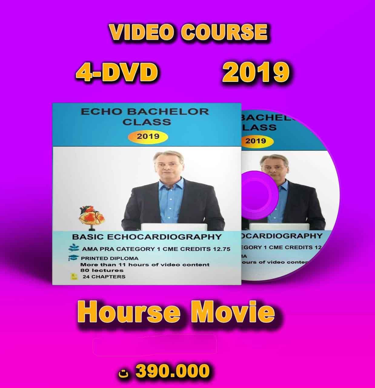 دانلود ECHO BACHELOR CLASS BASIC(video course)