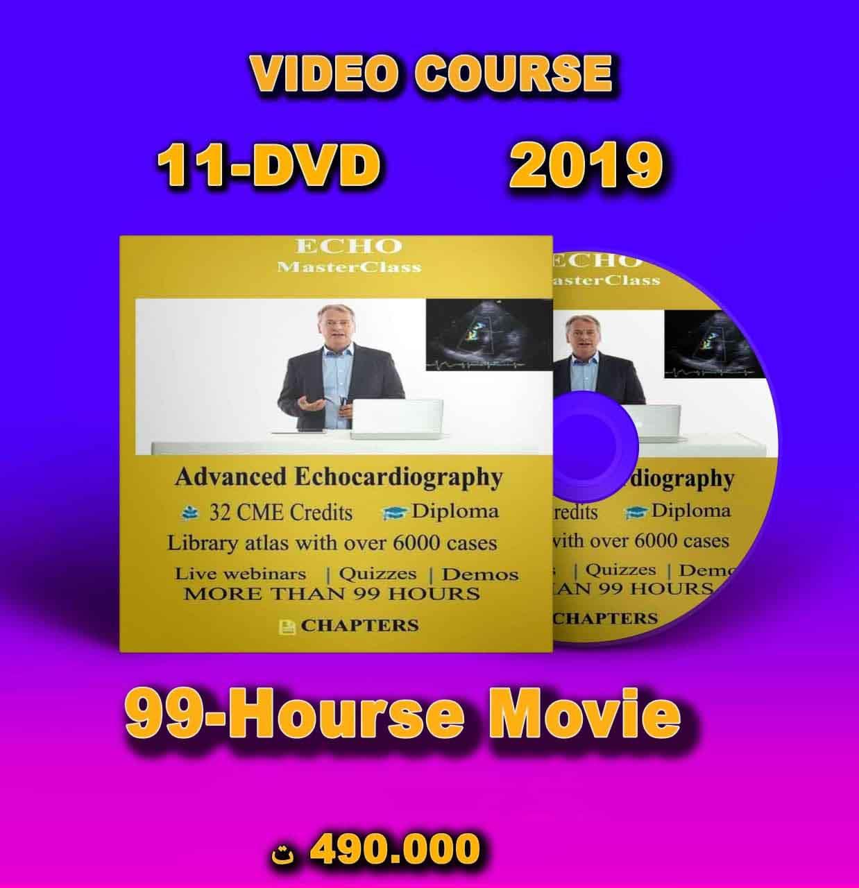 دانلود ECHO BACHELOR CLASS  ADVANCED ECHOCARDIOGRAPHY (video course)